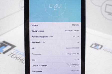 Планшет Б/У Huawei MediaPad T2 7.0 16GB LTE (BGO-DL09)