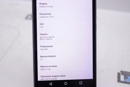 Смартфон Б/У Huawei Y6 Pro Gray