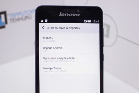 Смартфон Б/У Lenovo S850 Blue