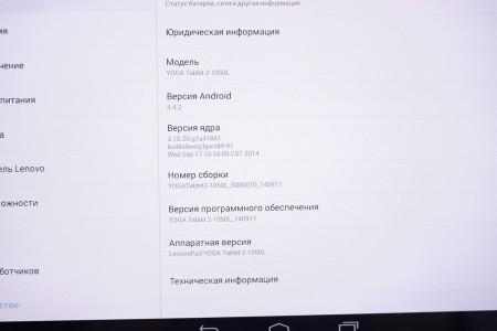 Планшет Б/У Lenovo Yoga Tablet 2-1050L 16GB LTE