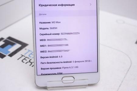 Смартфон Б/У MEIZU M3 Max Gold