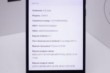 Смартфон Б/У MEIZU M3 Note 16GB Gray
