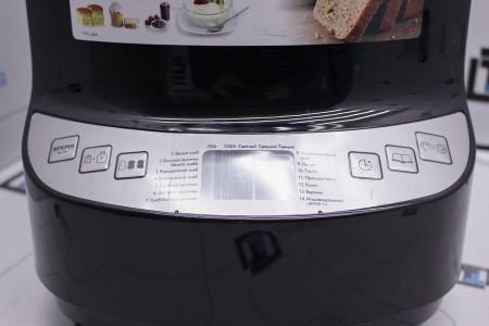 Хлебопечка Б/У Philips HD9046/90