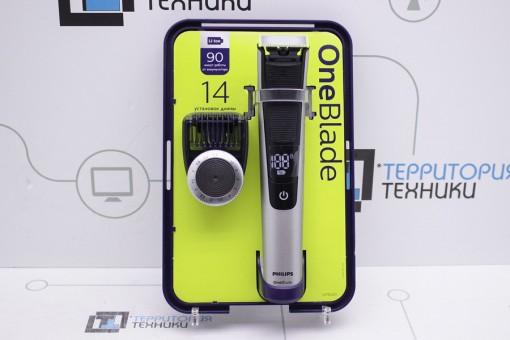 Триммер Philips OneBlade QP6520/20