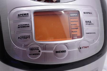 Мультиварка Б/У Redmond RMC-M45011