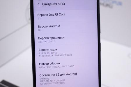 Смартфон Б/У Samsung Galaxy A21s SM-A217F/DSN 4GB/64GB
