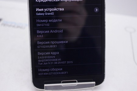 Смартфон Б/У Samsung Galaxy Grand 2 Black