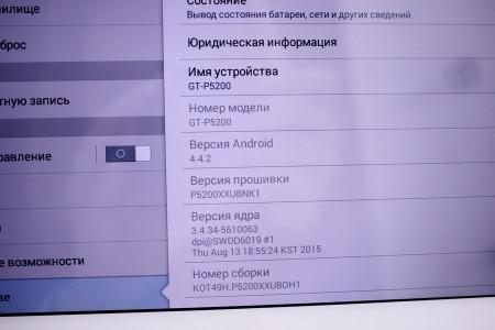 Планшет Б/У Samsung Galaxy Tab 3 10.1 16GB 3G