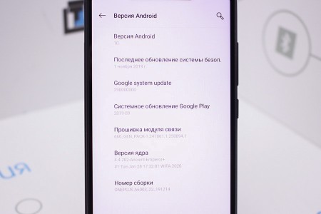 Смартфон Б/У Xiaomi Redmi Note 6 Pro 3GB/32GB