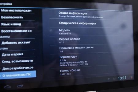 Планшет Б/У TeXet TM-7023 4GB