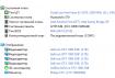 Системный блок Zalman - 1366