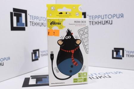 Мышь Ritmix ROM-303