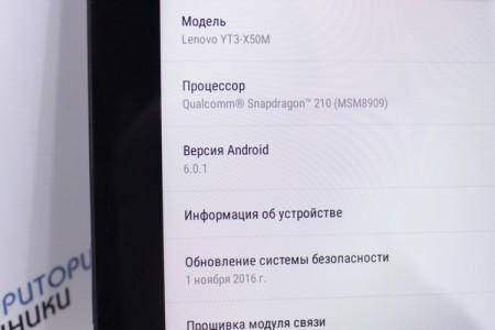 Планшет Б/У Lenovo Yoga Tab 3 X50M 16GB LTE